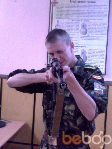 Фото мужчины NemesiS, Феодосия, Россия, 26