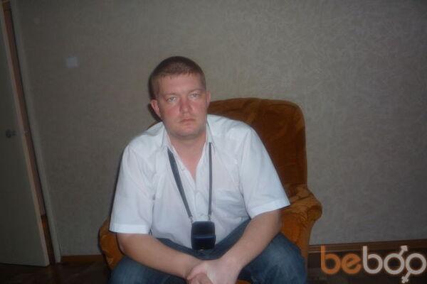 Фото мужчины карбит, Орск, Россия, 37