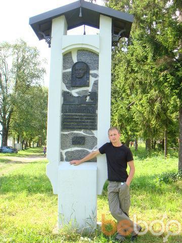 Фото мужчины lexich, Архангельск, Россия, 33