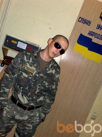 Фото мужчины Cool1991, Киев, Украина, 25