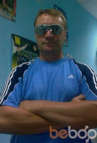 Фото мужчины Георгий, Тихорецк, Россия, 43