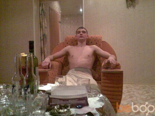 Фото мужчины Rastaman, Темиртау, Казахстан, 25