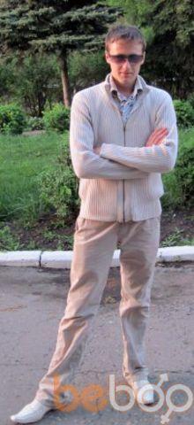Фото мужчины Joker6661312, Донецк, Украина, 27