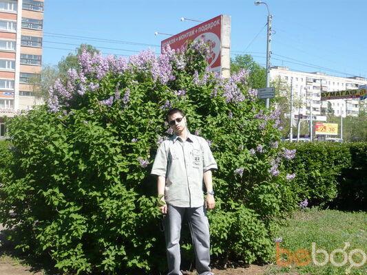 Фото мужчины Романтиг, Оренбург, Россия, 26