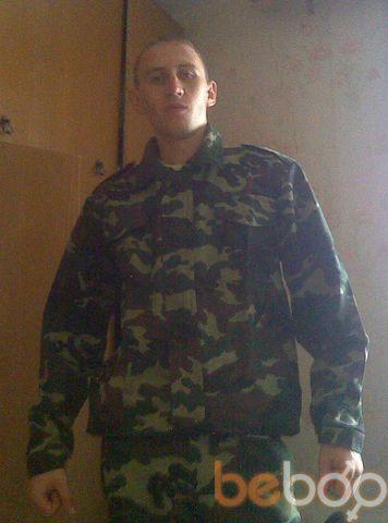Фото мужчины O4karik, Ульяновск, Россия, 29