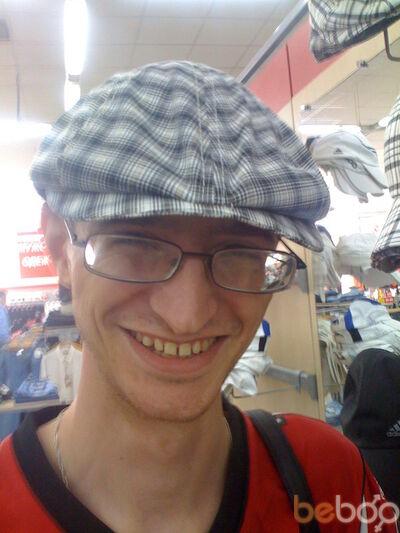 Фото мужчины Anarxist2406, Харьков, Украина, 31