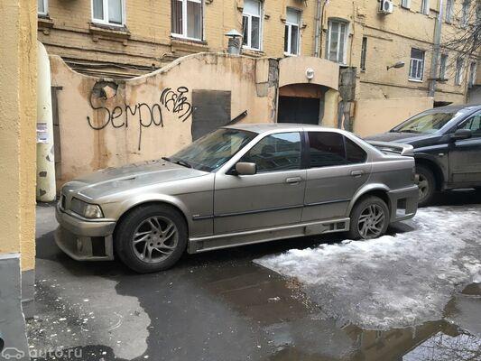 Фото мужчины Forever, Симферополь, Россия, 32