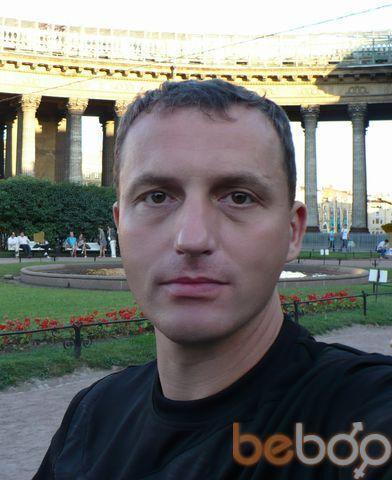 Фото мужчины Марсель, Нижний Тагил, Россия, 43
