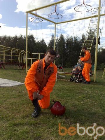 Фото мужчины DeMoN, Вулканный, Россия, 38