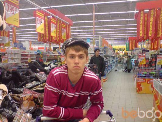 Фото мужчины Серый, Ростов-на-Дону, Россия, 25