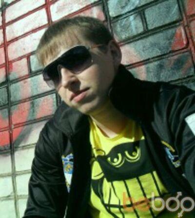 Фото мужчины audrus, Майкоп, Россия, 25