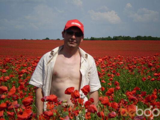 Фото мужчины oskar, Киев, Украина, 42