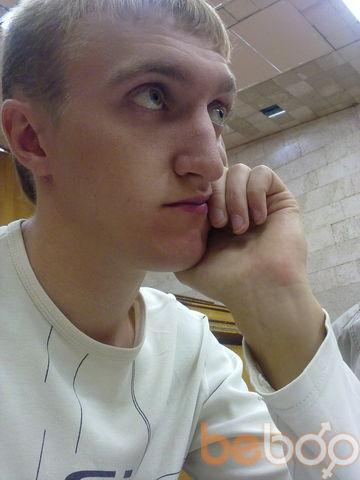 Фото мужчины mart, Киев, Украина, 27