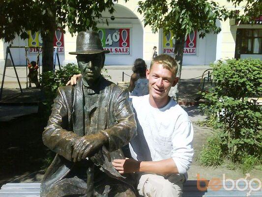 Фото мужчины Vladimir, Улан-Удэ, Россия, 30
