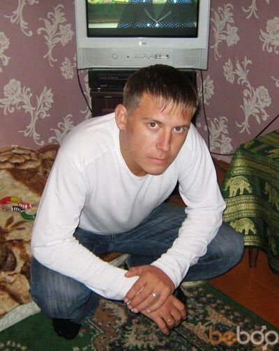 Фото мужчины kotenok, Караганда, Казахстан, 40