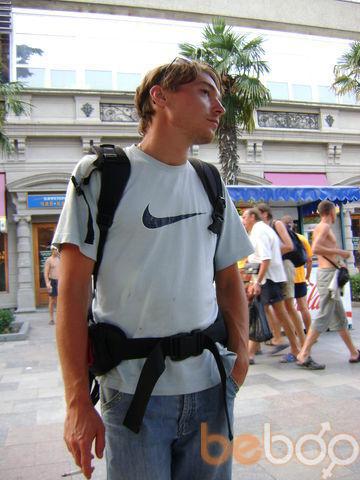 Фото мужчины Тарик, Ирпень, Украина, 35