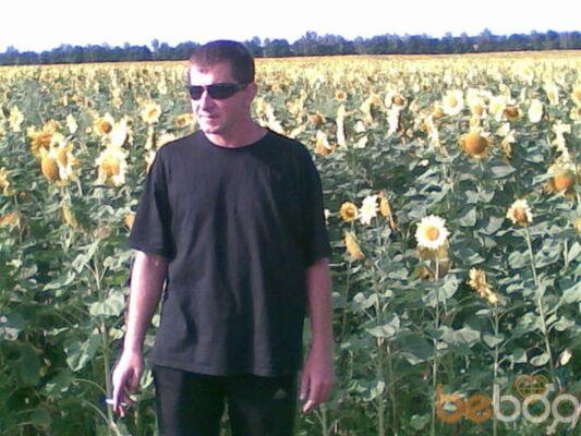 Фото мужчины dima, Винница, Украина, 41