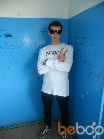 Фото мужчины Sportsmen, Минск, Беларусь, 27
