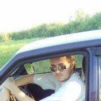 Фото мужчины Евгений, Тамбов, Россия, 33