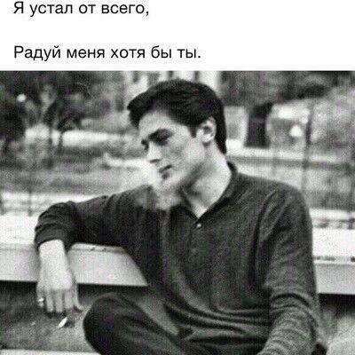 Знакомства Воронеж, фото парня Хаджи, 25 лет, познакомится для флирта, любви и романтики, cерьезных отношений