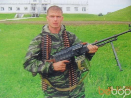 Фото мужчины албанец, Новосибирск, Россия, 35