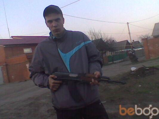 Фото мужчины method, Донецк, Украина, 29