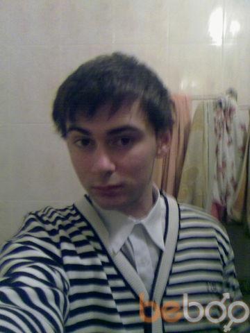 Фото мужчины Keri, Днепропетровск, Украина, 26