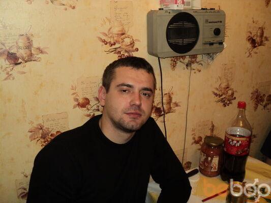 Фото мужчины Сергей, Екатеринбург, Россия, 35