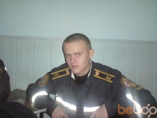 Фото мужчины trahyn, Черкассы, Украина, 26