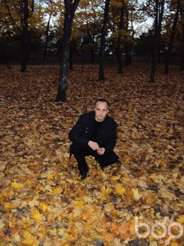 Фото мужчины stoledo, Тирасполь, Молдова, 34