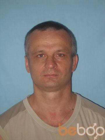 Фото мужчины ЯНЫК, Богуслав, Украина, 41