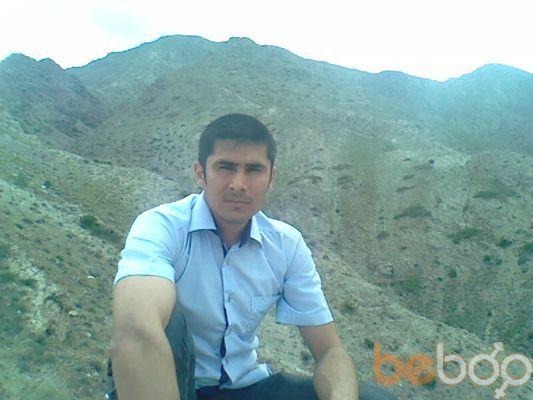 Таджикистане в худжанд знакомство