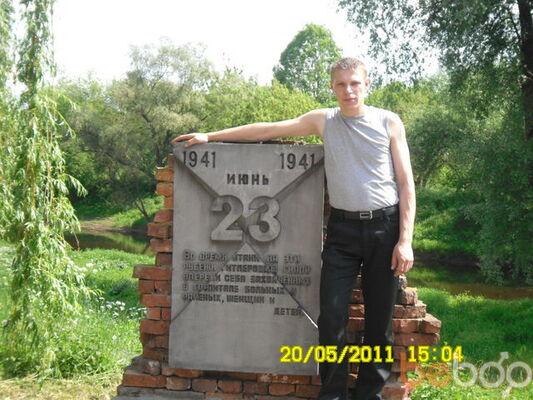 Фото мужчины dima, Жодино, Беларусь, 31