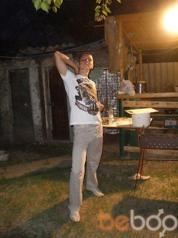 Фото мужчины kasper2206, Запорожье, Украина, 31
