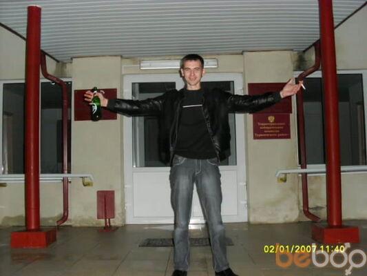 Фото мужчины Andrei, Москва, Россия, 27