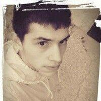 Фото мужчины Иван, Починок, Россия, 19