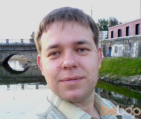 Фото мужчины Alexandrit, Екатеринбург, Россия, 40