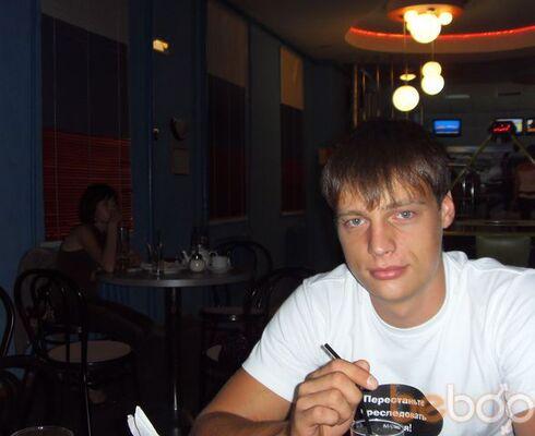 Фото мужчины tema_, Уфа, Россия, 27