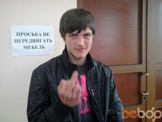 Фото мужчины santi, Кишинев, Молдова, 28