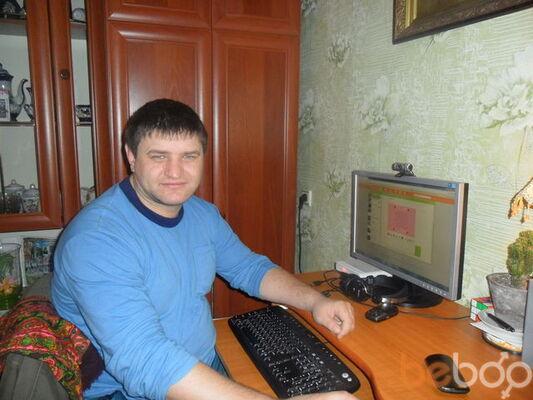 Фото мужчины serghei810, Резина, Молдова, 36