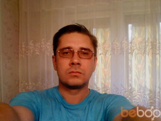 Фото мужчины DrugDeada, Самара, Россия, 38