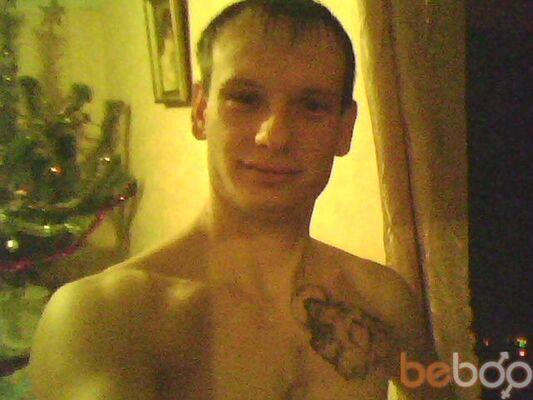 Фото мужчины Rasamaxa32, Краматорск, Украина, 28