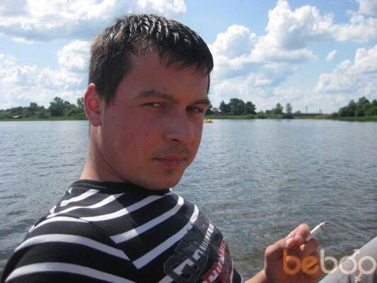 Фото мужчины kristian, Оренбург, Россия, 37