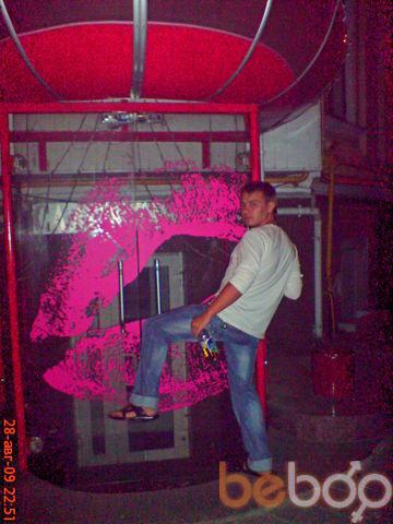 Фото мужчины Юр4ик777, Кривой Рог, Украина, 32