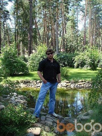 Фото мужчины kotik, Мукачево, Украина, 38