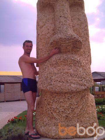 Фото мужчины дырокол, Конотоп, Украина, 38