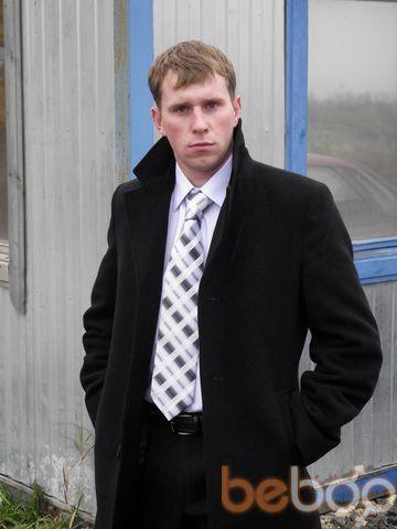 Фото мужчины Американец, Владивосток, Россия, 27