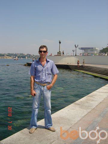 Фото мужчины civic, Черкассы, Украина, 42