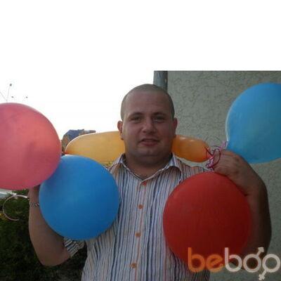 Фото мужчины Димуля, Днепродзержинск, Украина, 33