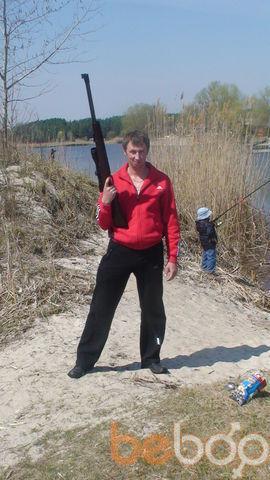 Фото мужчины alazor, Шевченкове, Украина, 43